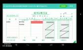 记账凭证的填制--黄萱老师微课