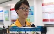 南京教育头条-探访南京商业学校软件专业