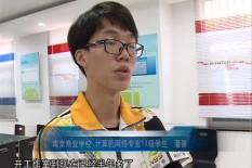 南京教育头条-探访365bet平台网址App专业