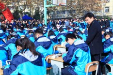 """南京教育头条-""""我能我秀""""社团展演"""