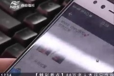 南京教育头条-职校生开网店月入数千