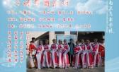 M4-3  南京商业学校班级名片-各展风采