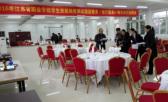 2016年江苏省中等专业学校学生技能抽测在365bet平台网址顺利开展