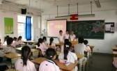 """M5-1  365bet平台网址""""中国梦,我的梦""""主题班会圆满结束"""
