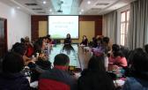 应用培训,助力社区教育发展
