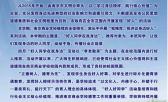 """2017年365bet平台网址""""好人推荐""""系列活动"""