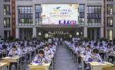 """南京商业学校第三届""""技能闯关节"""