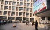 火災防患于未然,消防責任重于泰山——記2019年南京商業學校消防演練活動
