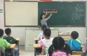 弘扬珠算国粹,传承民族传统学问——珠算走进小学