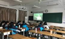 财商系韩语社团第二次活动剪影