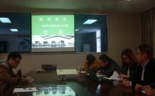 汽车系全员大会——林晖老师校级公开课评析